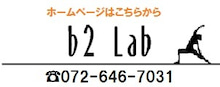 b2Lab