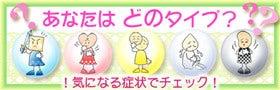 五行キャラクターバナーS