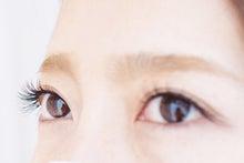 垂れ目 優しい目 自然なまつげ