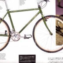 自転車盗まれた・・・