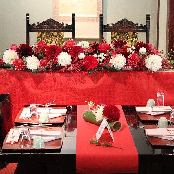 メインテーブル,高砂,装花,和,赤,白,ダリア