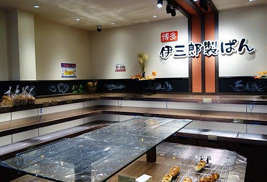 伊三郎製パン 小田部店 店内