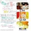 11/13(金)【き…