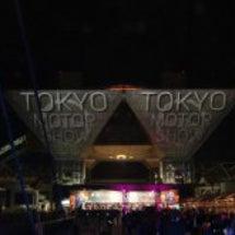 東京モーターショー明…