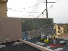 広島市阿佐南区八木 県営住宅慰霊碑