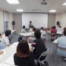 介護技術研修の開催