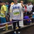 第一回岡山マラソン