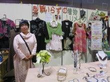 イオン文化祭展示