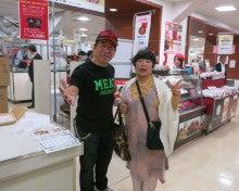 上野松坂屋の肉まつり自問君と