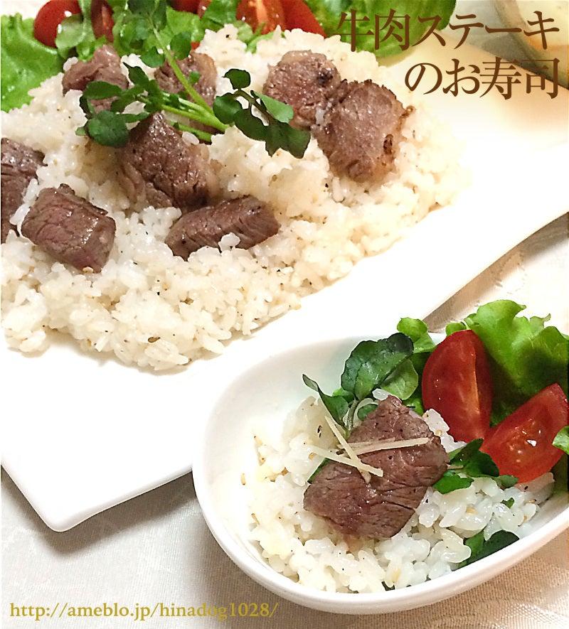 ステーキ寿司1