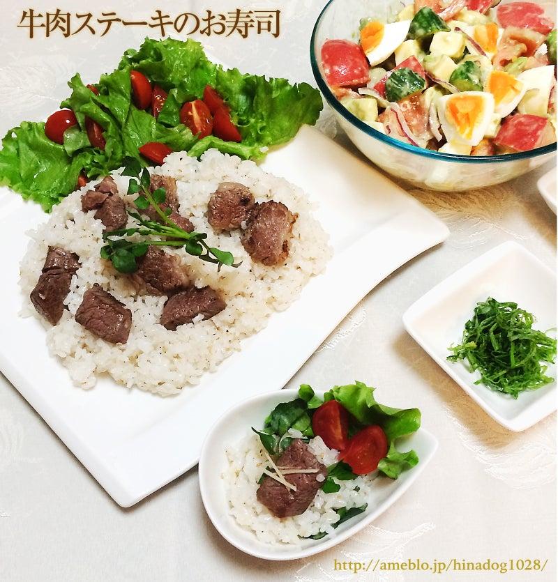 ステーキ寿司2
