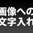 pixlr(ピクセラ…