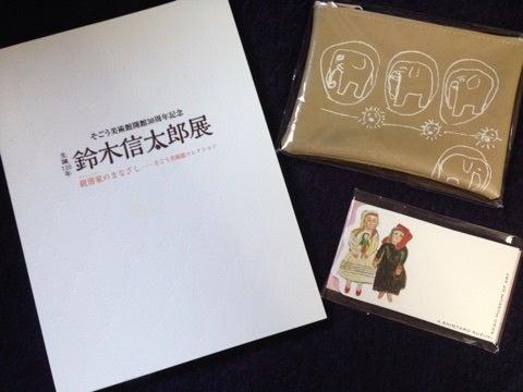 鈴木信太郎展@そごう美術館   のんびり日記☆ネコとスタバと ...