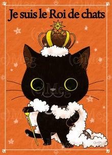 illustrator Megの猫イラスト「猫の王様」