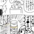 敏感肌初心者日記11…