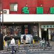 映画館の発祥地、浅草…