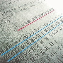 東京新聞が北朝鮮拉致…