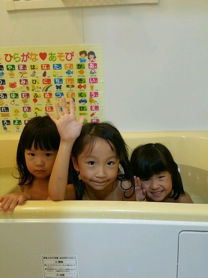 お風呂大好き愛娘達のッ…、入浴シ~ン♪。 | 京秀美(キョン ...