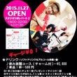 BARオープン!? …