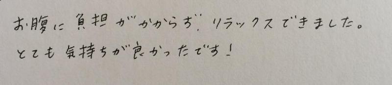 2015.11.12(木)マタニティ 30代N様・妊娠9ヶ月1