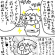 敏感肌初心者日記12…