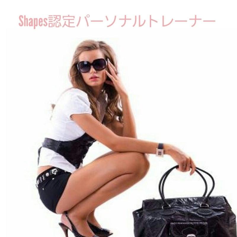 女性専用パーソナルトレーングジムShapes(シェイプス)