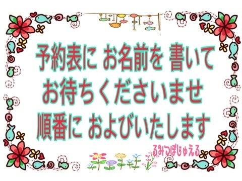 {EE66692A-F153-4A5B-8A01-7EC343C6EC38:01}