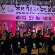 国際美容健康大会-2…