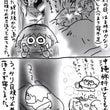 敏感肌初心者日記13…
