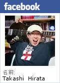 平田敬Facebookバナー