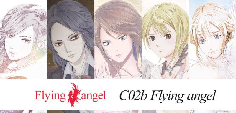 コミティア114 Flying angel