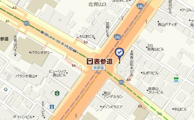 FESTA表参道ビル 本館