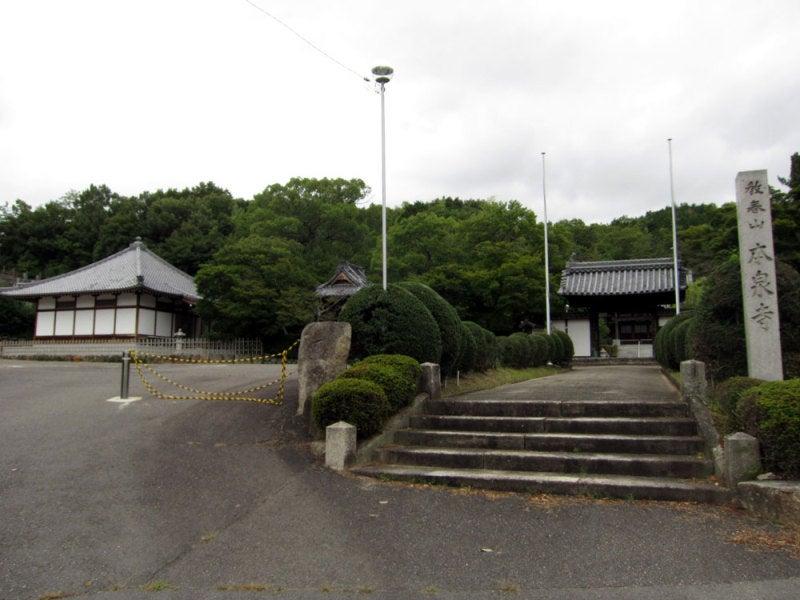 上菱野城/①本泉寺