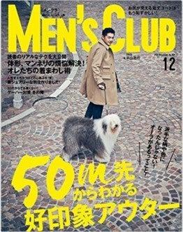 男性誌メンズクラブ2015年12月号掲載コーディネート