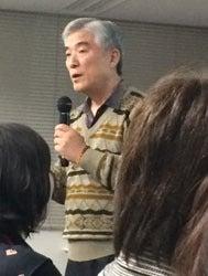 高橋先生アートテン