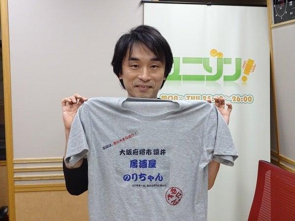 【印刷可能】 ユニゾン 鈴村 健一 389007