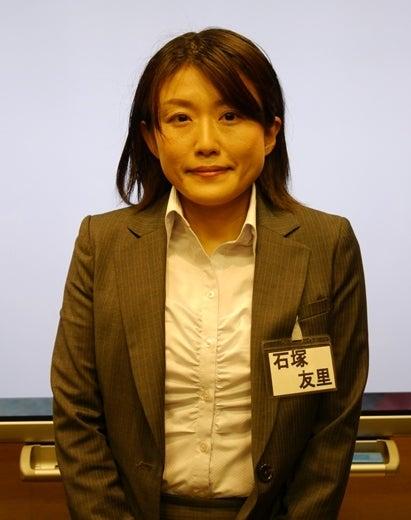 リレーブログ 朝倉千恵子