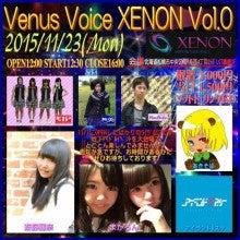 VVX_vol.0_20151123
