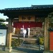 北海道日記 IN小樽…