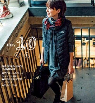 ファッション雑誌LEE(リー)掲載のジョンストンズに似たカシミアストール人気コーデ
