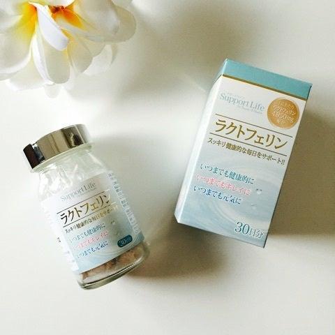 赤ちゃんを守る初乳パワーがギュッと濃縮されたサプリメント「ラクトフェリン」♡
