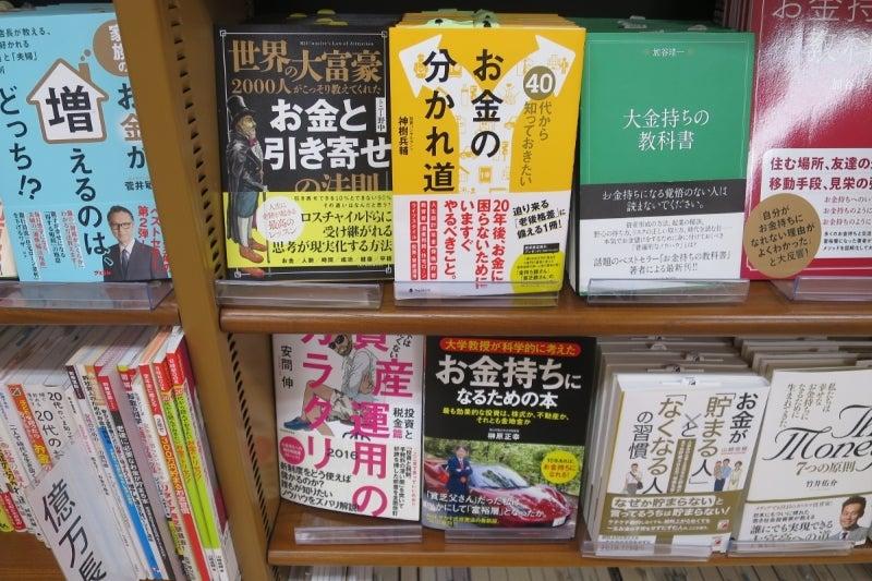 Bookstore8