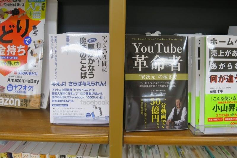 Bookstore7
