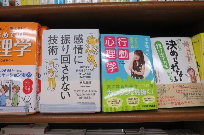 Bookstore13