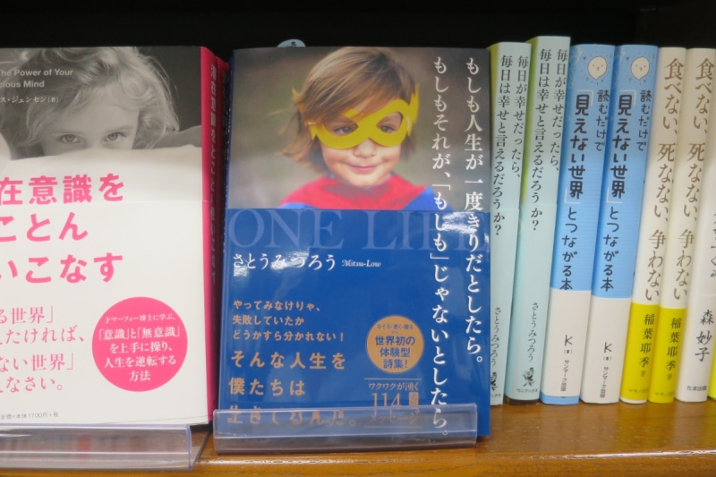 Bookstore15