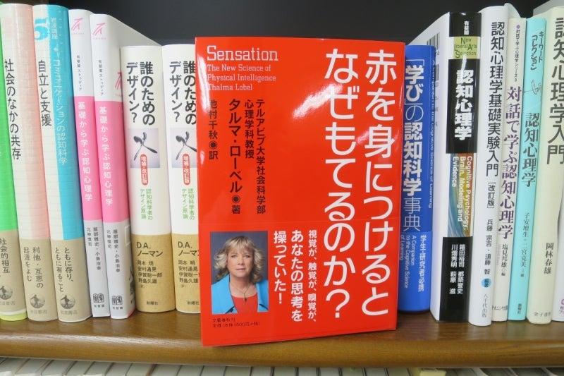 Bookstore12