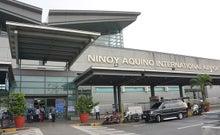 ニノイアキノ空港