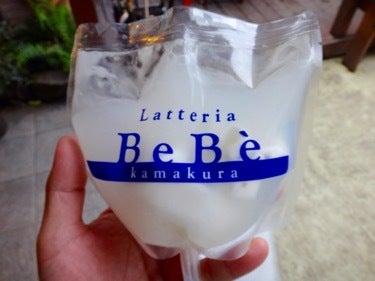 BeBeKamakura11
