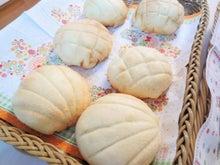 11月18日のパン教室