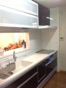 キッチンAfter